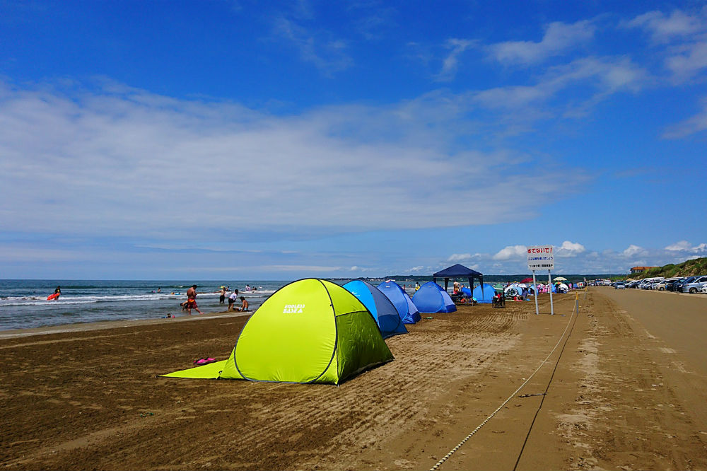 Best Beach Tent Top 5 Tents To Choose From